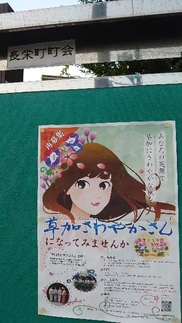 f:id:kiha-gojusan-hyakusan:20200815203511j:image