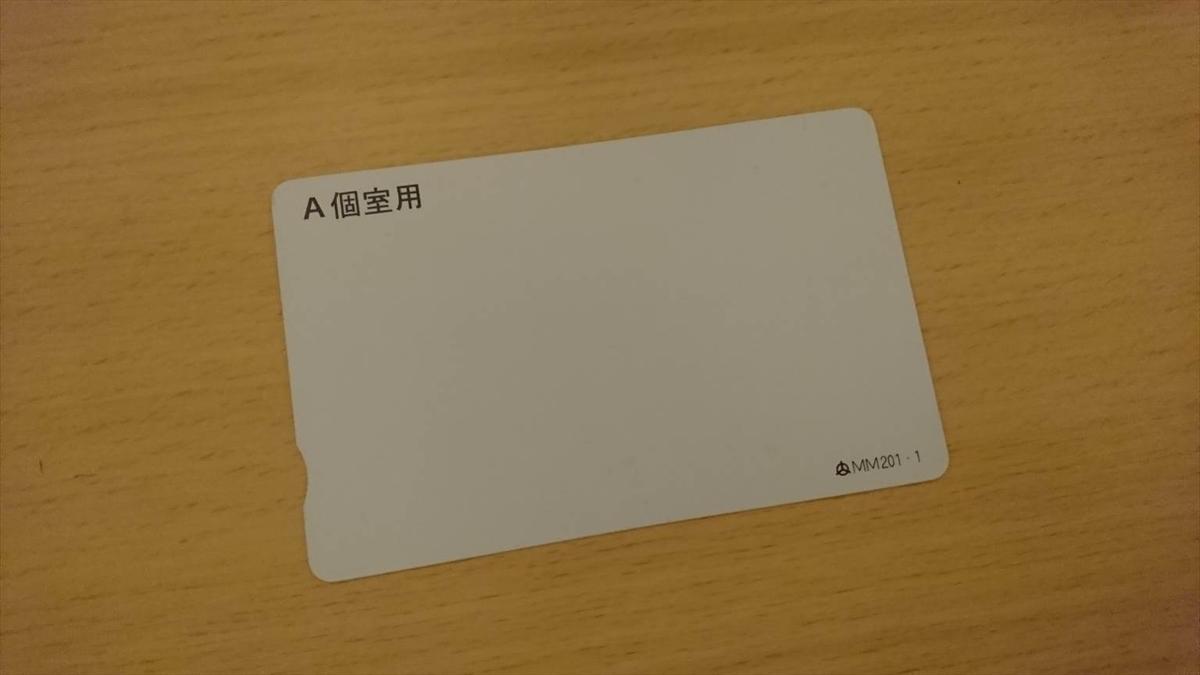 f:id:kiha-gojusan-hyakusan:20200815211548j:plain