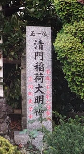 f:id:kiha-gojusan-hyakusan:20200816213535j:image