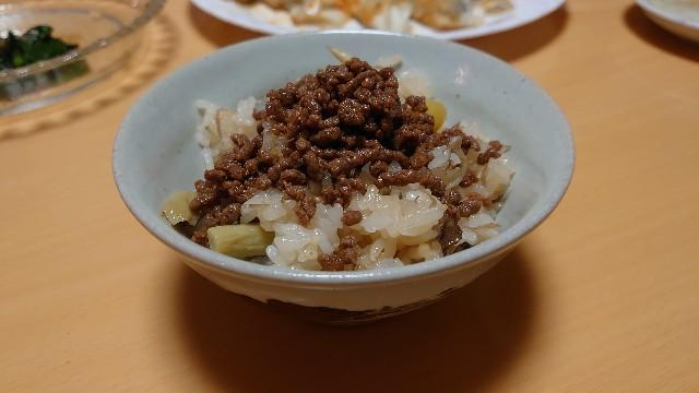 f:id:kiha-gojusan-hyakusan:20200817203406j:image