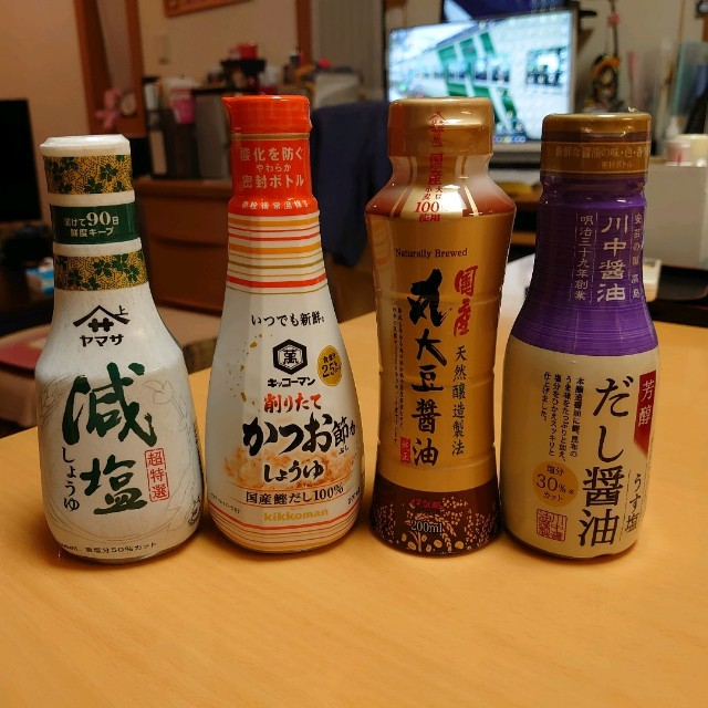 f:id:kiha-gojusan-hyakusan:20200817223635j:image