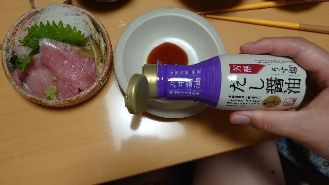 f:id:kiha-gojusan-hyakusan:20200817223650j:image