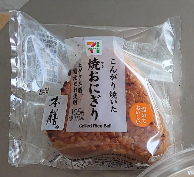 f:id:kiha-gojusan-hyakusan:20200818204758j:image