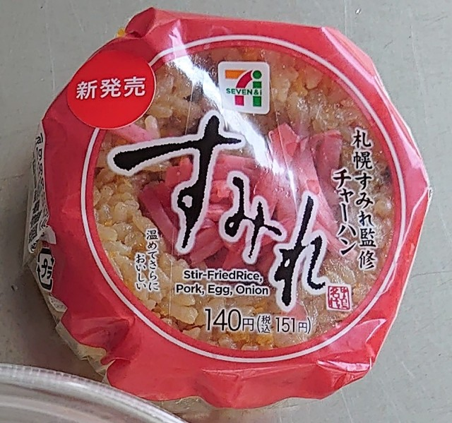 f:id:kiha-gojusan-hyakusan:20200818204814j:image