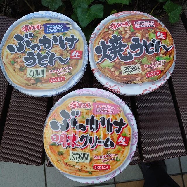f:id:kiha-gojusan-hyakusan:20200819125847j:image