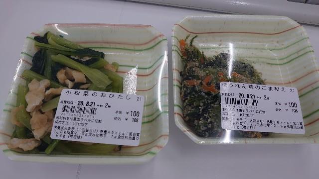 f:id:kiha-gojusan-hyakusan:20200819125920j:image