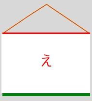 f:id:kiha-gojusan-hyakusan:20200820001906j:plain