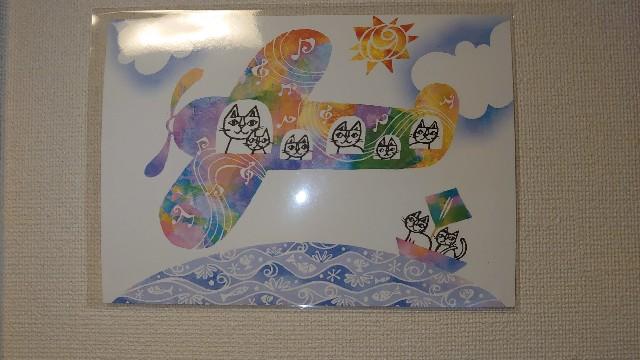 f:id:kiha-gojusan-hyakusan:20200820002832j:image