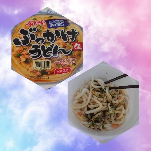 f:id:kiha-gojusan-hyakusan:20200821215735j:image
