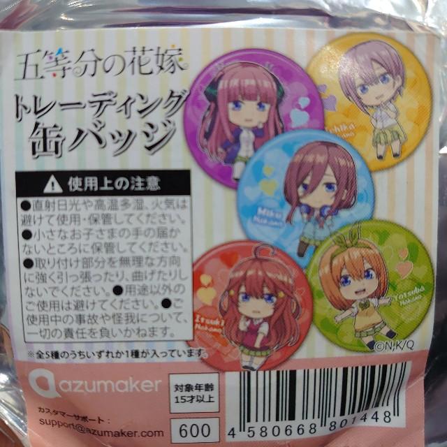 f:id:kiha-gojusan-hyakusan:20200821225224j:image