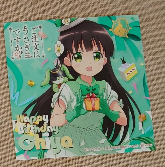 f:id:kiha-gojusan-hyakusan:20200822001144j:image