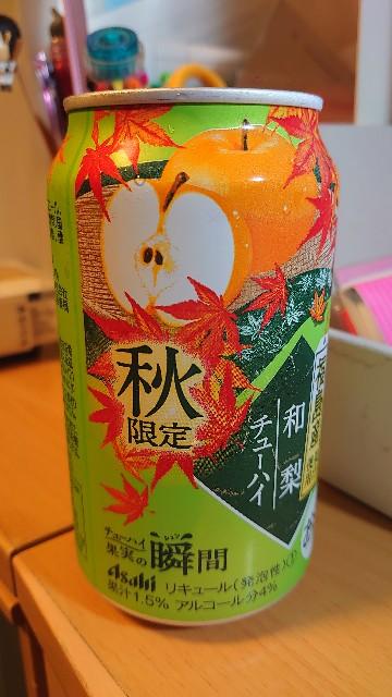f:id:kiha-gojusan-hyakusan:20200822024703j:image