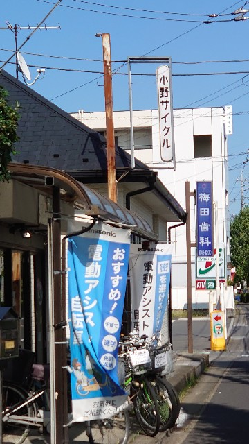 f:id:kiha-gojusan-hyakusan:20200822184029j:image