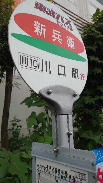 f:id:kiha-gojusan-hyakusan:20200822224250j:image