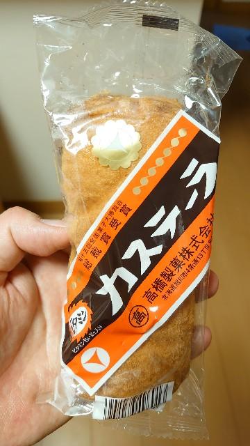 f:id:kiha-gojusan-hyakusan:20200822232016j:image