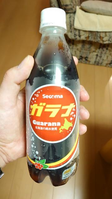 f:id:kiha-gojusan-hyakusan:20200822233514j:image