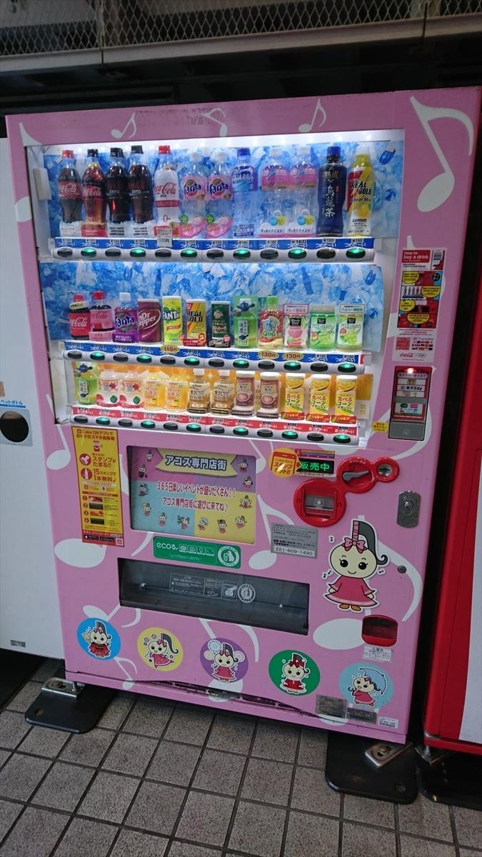 f:id:kiha-gojusan-hyakusan:20200822233825j:plain