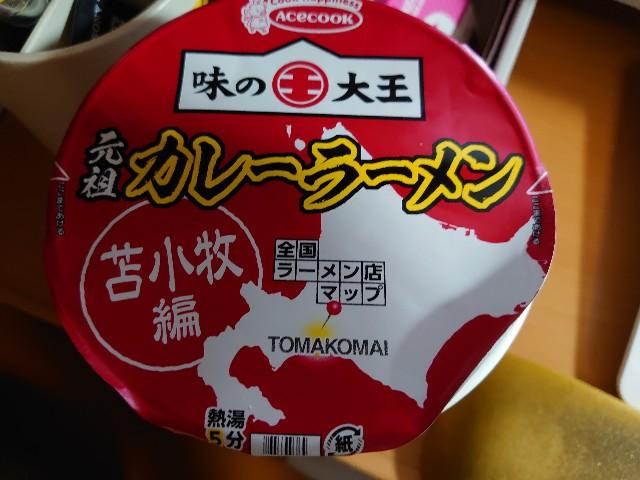 f:id:kiha-gojusan-hyakusan:20200823010545j:image