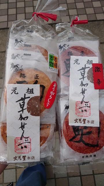 f:id:kiha-gojusan-hyakusan:20200823034200j:image
