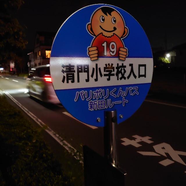 f:id:kiha-gojusan-hyakusan:20200823213535j:image