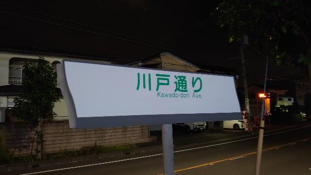 f:id:kiha-gojusan-hyakusan:20200823213549j:image