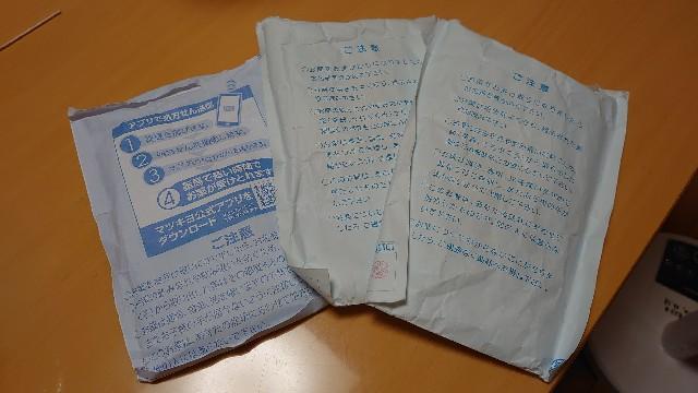 f:id:kiha-gojusan-hyakusan:20200824205232j:image