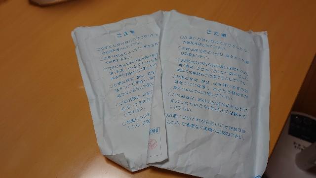 f:id:kiha-gojusan-hyakusan:20200824205246j:image