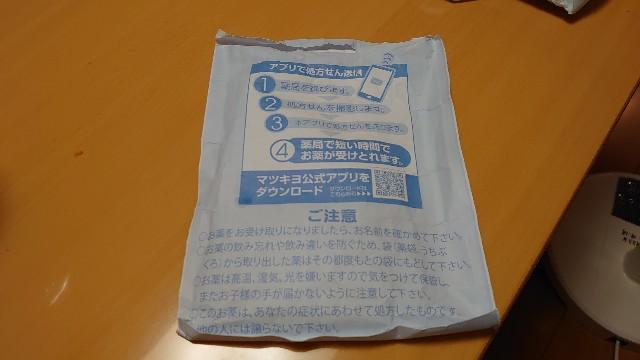f:id:kiha-gojusan-hyakusan:20200824205256j:image