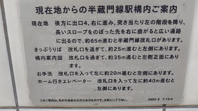 f:id:kiha-gojusan-hyakusan:20200825221154j:image