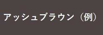 f:id:kiha-gojusan-hyakusan:20200825234150j:plain