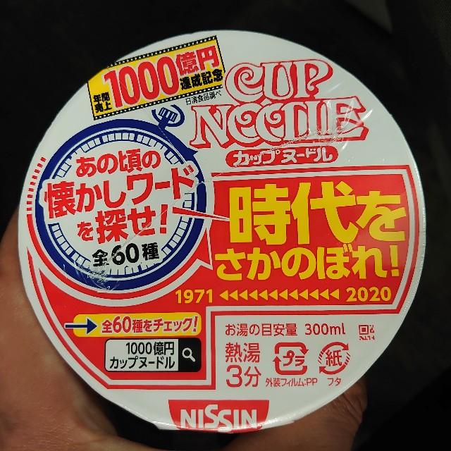 f:id:kiha-gojusan-hyakusan:20200826215137j:image