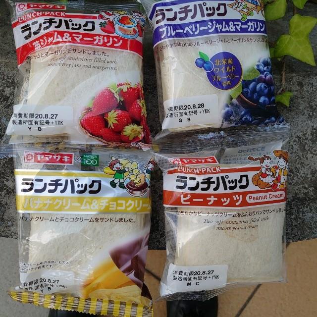 f:id:kiha-gojusan-hyakusan:20200826220450j:image