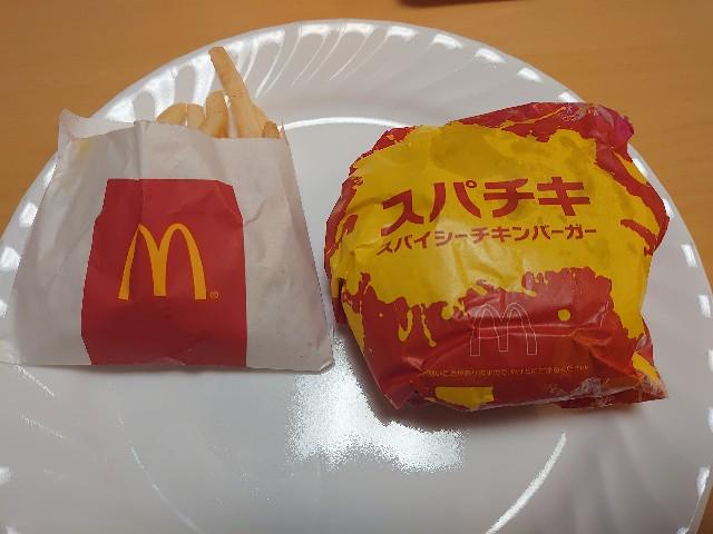 f:id:kiha-gojusan-hyakusan:20200828235449j:image