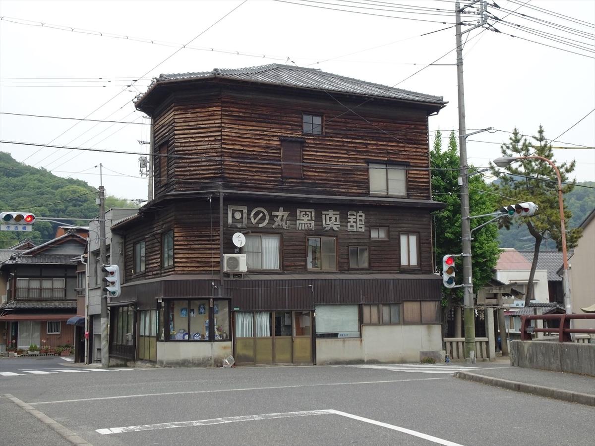 f:id:kiha-gojusan-hyakusan:20200830010244j:plain