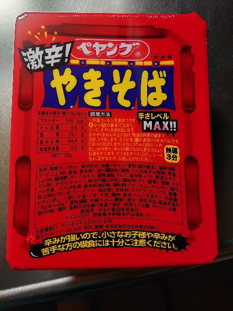 f:id:kiha-gojusan-hyakusan:20200830024606j:image