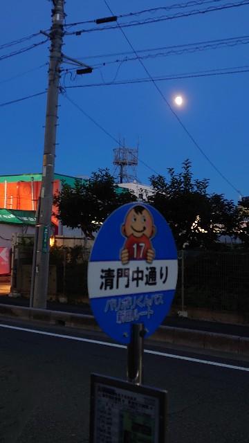 f:id:kiha-gojusan-hyakusan:20200830203745j:image