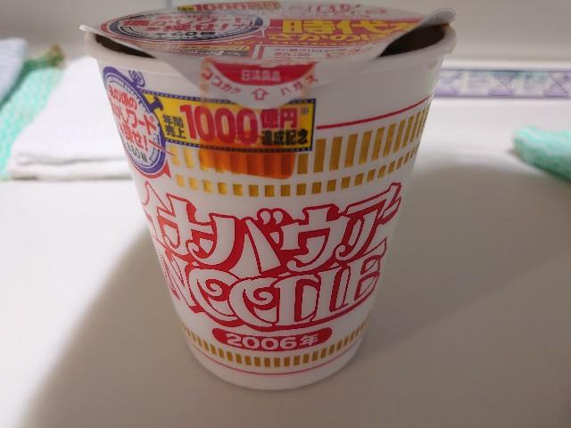 f:id:kiha-gojusan-hyakusan:20200831190351j:image