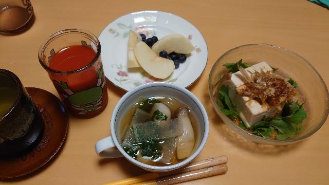 f:id:kiha-gojusan-hyakusan:20200901080648j:image