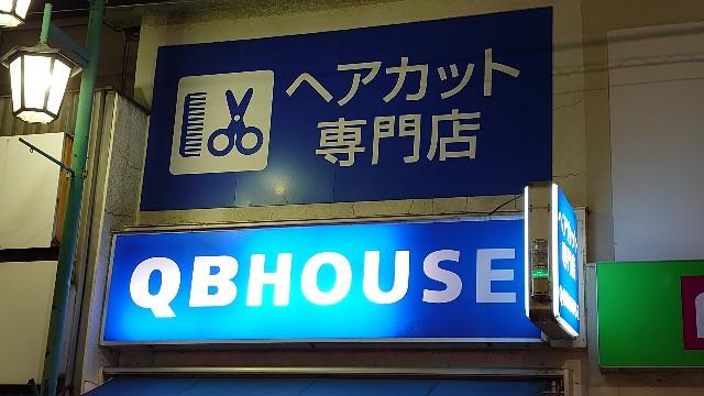 f:id:kiha-gojusan-hyakusan:20200901223754j:image