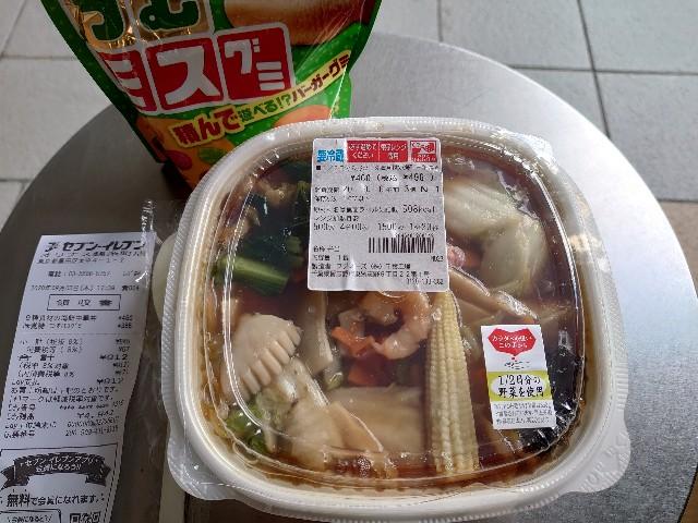 f:id:kiha-gojusan-hyakusan:20200903231700j:image