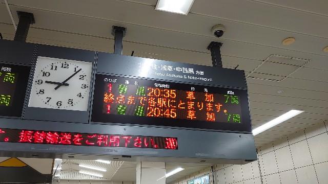 f:id:kiha-gojusan-hyakusan:20200904005548j:image