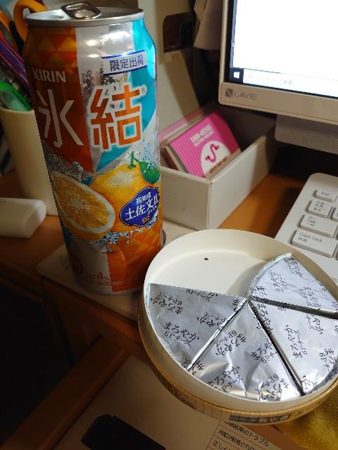 f:id:kiha-gojusan-hyakusan:20200905013326j:image