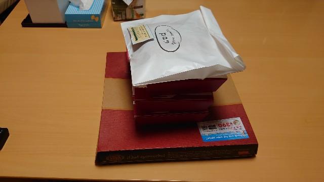f:id:kiha-gojusan-hyakusan:20200905021633j:image