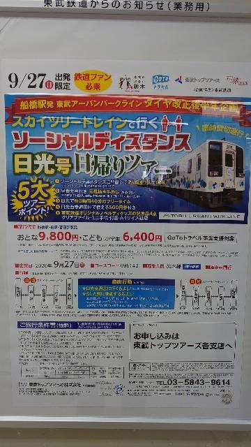 f:id:kiha-gojusan-hyakusan:20200905234120j:image