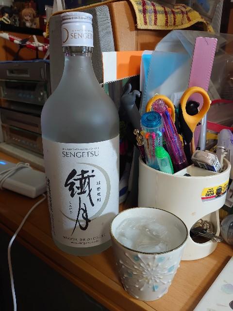 f:id:kiha-gojusan-hyakusan:20200906004843j:image
