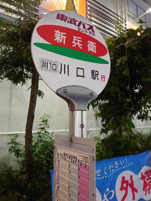 f:id:kiha-gojusan-hyakusan:20200906043112j:image