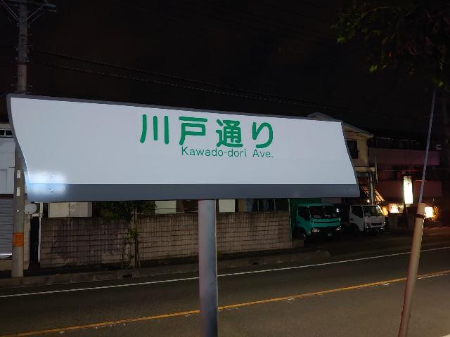 f:id:kiha-gojusan-hyakusan:20200906043127j:image
