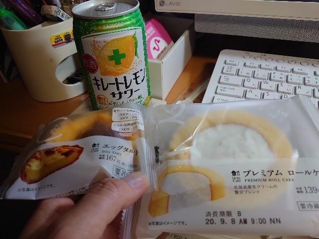 f:id:kiha-gojusan-hyakusan:20200906043623j:image