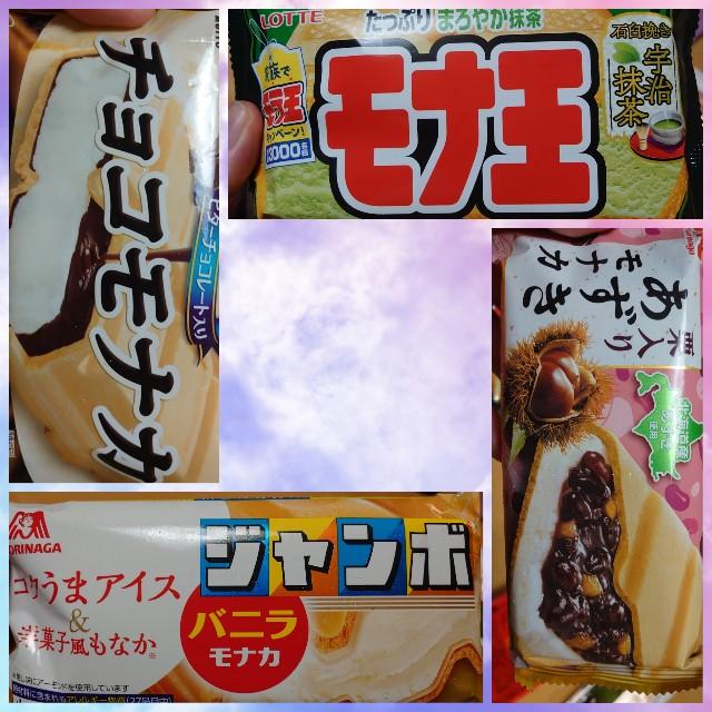 f:id:kiha-gojusan-hyakusan:20200906204035j:image