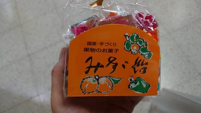 f:id:kiha-gojusan-hyakusan:20200908214237j:image